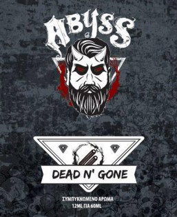 dead and gone abyss paragon shake and vape vapexperts 0x315 - DEAD N GONE 60ML ABYSS  (ΣΝΑΚ ΖΑΧΑΡΟΠΛΑΣΤΙΚΗΣ,ΖΑΧΑΡΗ,ΚΑΝΕΛΑ) BY PARAGON