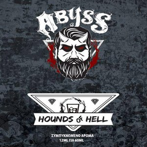 hounds of hell abyss paragon shake and vape vapexperts - HOUNDS OF HELL 60ML ABYSS  (BOURBON,ΒΑΝΙΛΙΑ,ΚΑΡΥΔΑ) BY PARAGON
